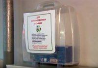 Контейнер для сбора использованных батареек в Лобне