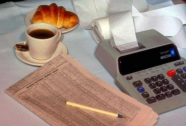 Утренний посчет прибыли от вторичного сырья