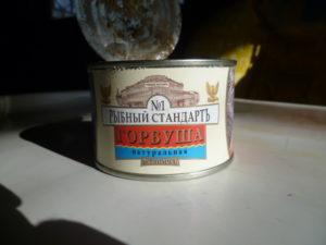 Горбуша Рыбный стандарт