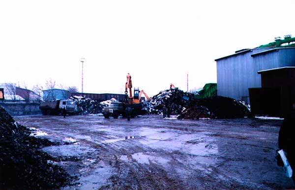 Прмышленная площадка по заготовке и переработке металлолома