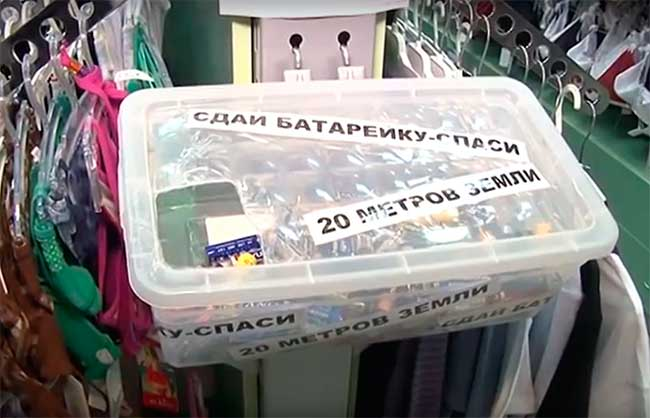 Самодельный пластиковый контейнер для сбора батареек