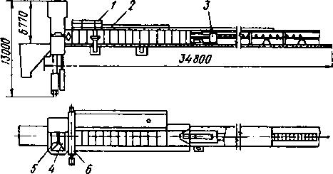 Гидравлические (гильотинные) ножницы модели Н0340