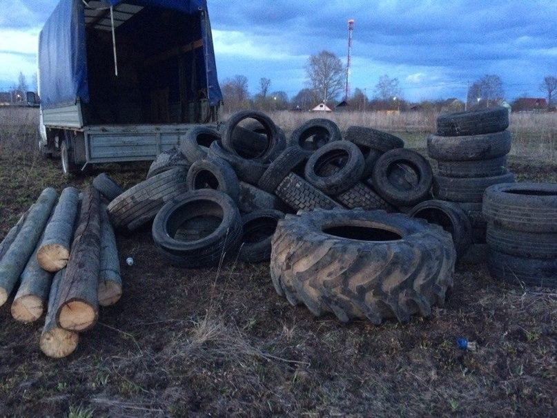 Привезли старые шины