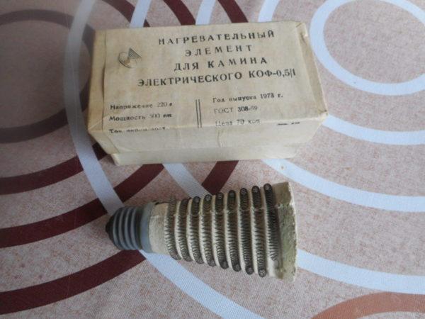 Нагревательный элемент для камина электрического КОФ-0,5/1
