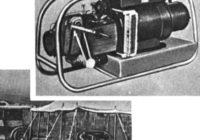 Портативная газотурбинная электростанция